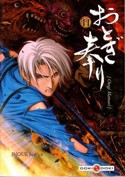Couverture de Otogi Matsuri -11- Tome 11