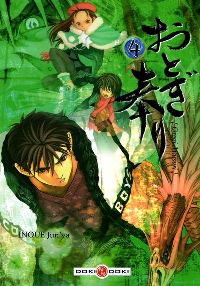Couverture de Otogi Matsuri -4- Tome 4