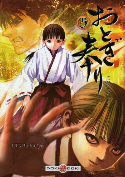 Couverture de Otogi Matsuri -5- Tome 5