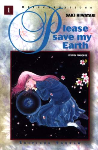 Please Save My Earth Bd Informations Cotes