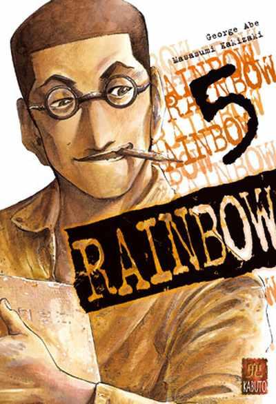 Couverture de Rainbow -5- Tome 5
