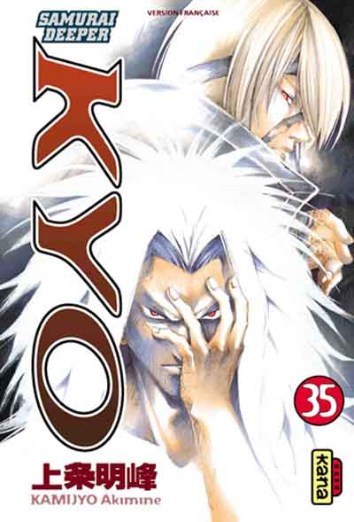 Couverture de Samurai Deeper Kyo -35- Tome 35