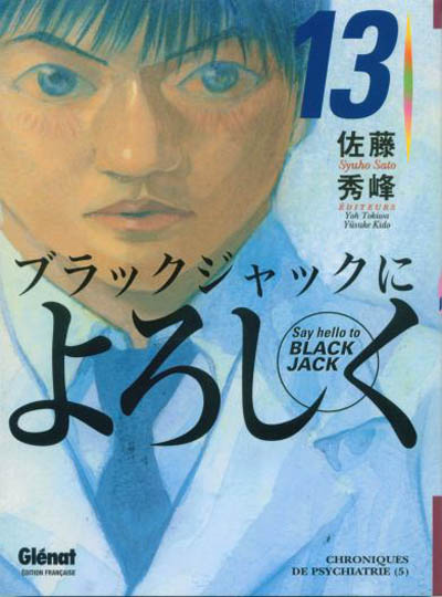 say hello to black jack tome 6 chroniques de cancerologie volume 2
