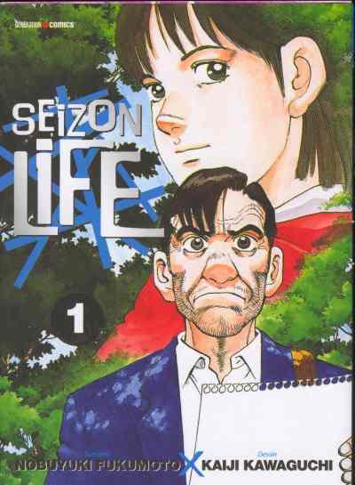 Couverture de Seizon - Life -1- Volume 1