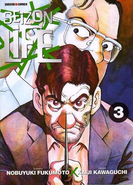 Couverture de Seizon - Life -3- Volume 3