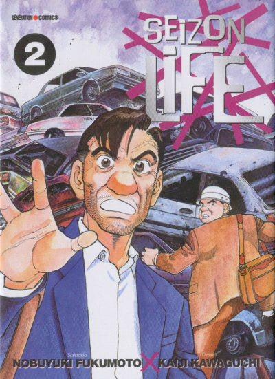 Couverture de Seizon - Life -2- Volume 2