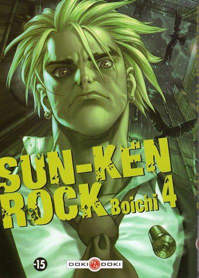 Couverture de Sun-Ken Rock -4- Tome 4