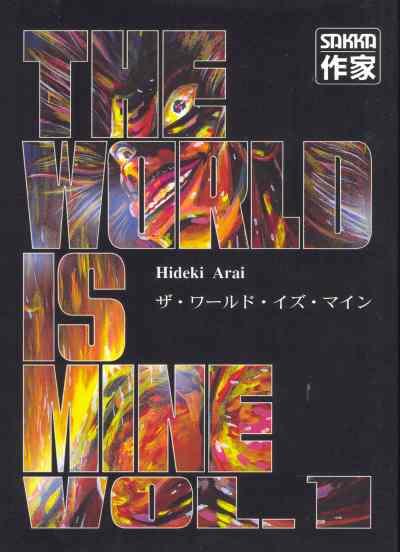 Couverture de World is Mine (The) -1- Volume 1