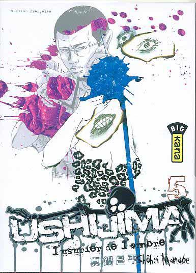 Couverture de Ushijima - L'usurier de l'ombre -5- Tome 5