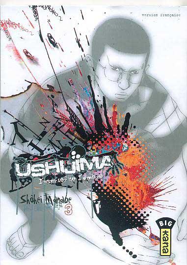 Couverture de Ushijima - L'usurier de l'ombre -3- Tome 3