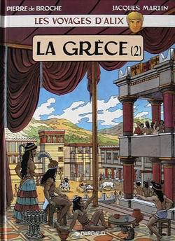Couverture de Alix (Les Voyages d') -5- La Grèce (2)