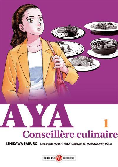 Couverture de Aya conseillère culinaire -1- Tome 1