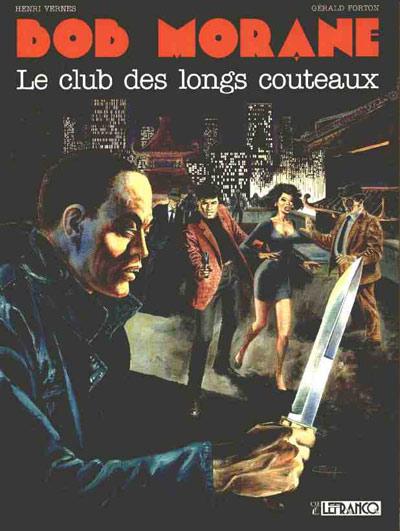 Couverture de Bob Morane 4 (Lefrancq) -14- Le club des longs couteaux