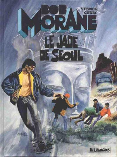 Couverture de Bob Morane 3 (Lombard) -45- Le jade de Séoul