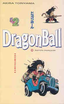 Couverture de Dragon Ball (Albums doubles de 1993 à 2000) -2- Kamehameha