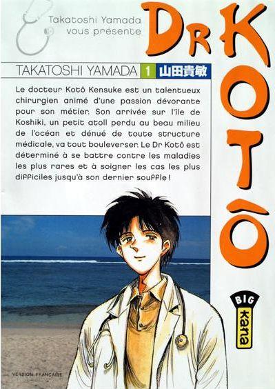 Couverture de Dr Kotô -1- Tome 1