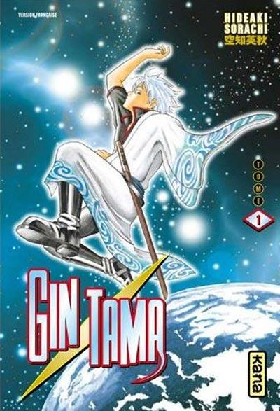 Couverture de Gintama -1- Tome 1