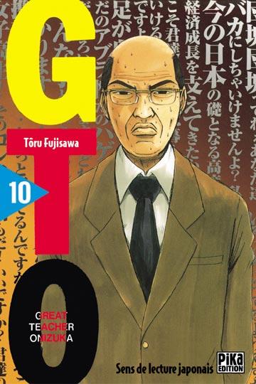 Couverture de GTO -10- Volume 10