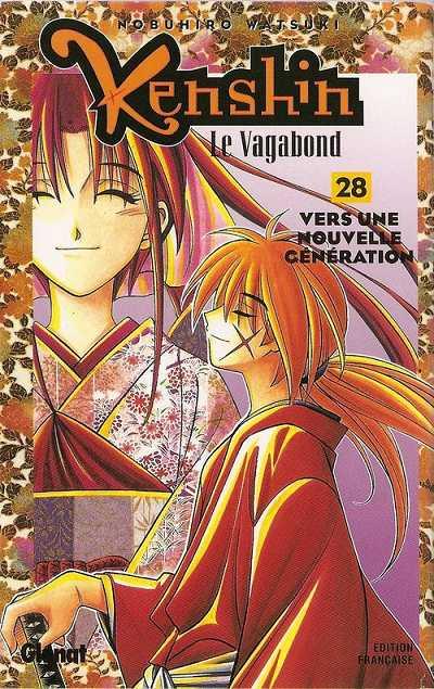 Couverture de Kenshin le Vagabond -28- Vers une nouvelle génération