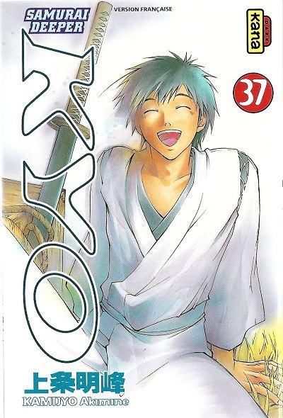 Couverture de Samurai Deeper Kyo -37- Tome 37