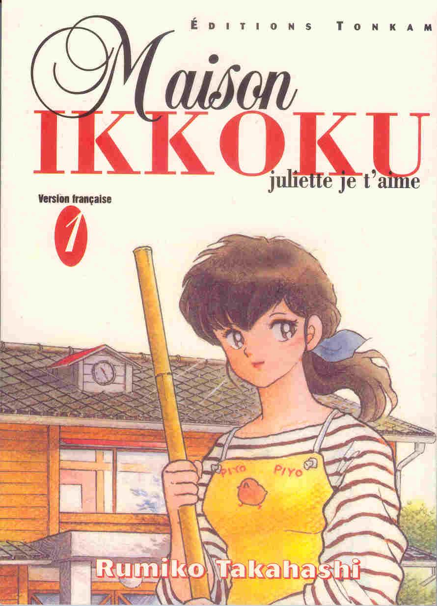 Couverture de Maison Ikkoku (Juliette je t'aime) -1- Tome 1
