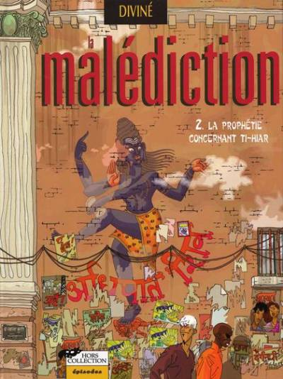 malediction02.jpg