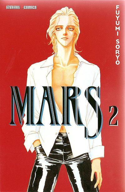 Couverture de Mars (Soryo) -2- Tome 2
