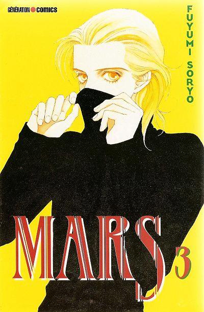 Couverture de Mars (Soryo) -3- Tome 3