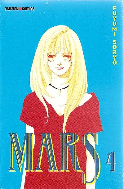 Couverture de Mars (Soryo) -4- Tome 4