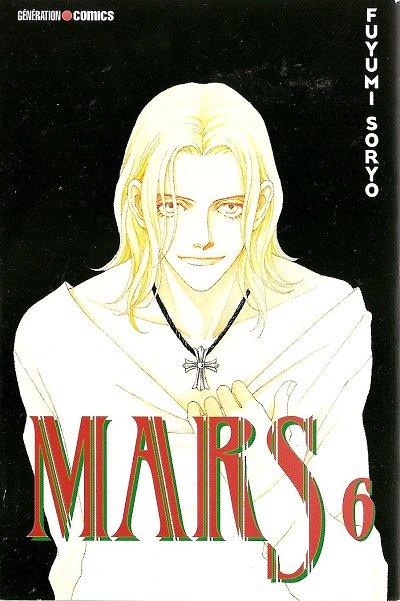 Couverture de Mars (Soryo) -6- Tome 6