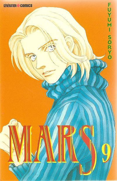 Couverture de Mars (Soryo) -9- Tome 9