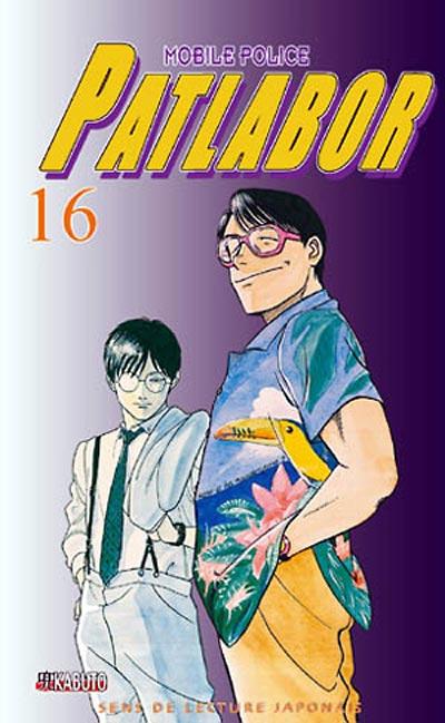 Patlabor Mobile Police Tome 2 - Masami Yuuki