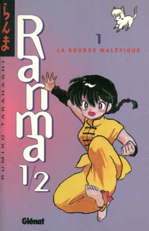 Ranma ½ - Tomes 1 à 4