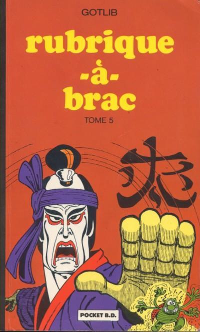 Couverture de Rubrique-à-Brac (Pocket BD) -5a- Tome 5