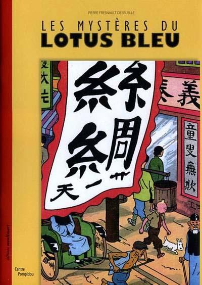 Couverture de Tintin - Divers -5- Les Mystères du Lotus Bleu