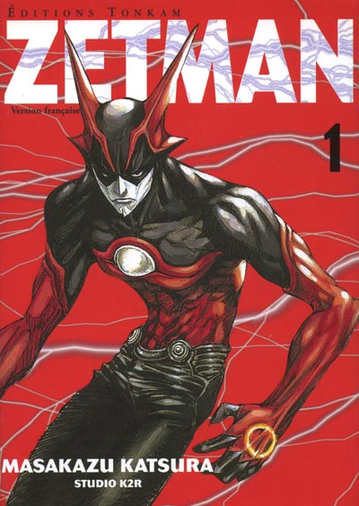 Couverture de Zetman -1- Tome 1