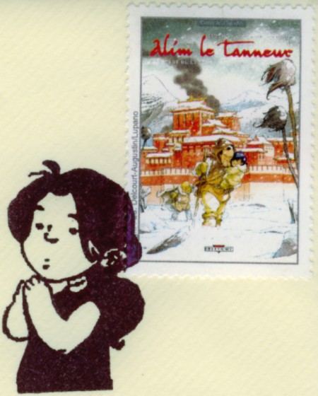 Augustin virginie para bd for Buro angouleme