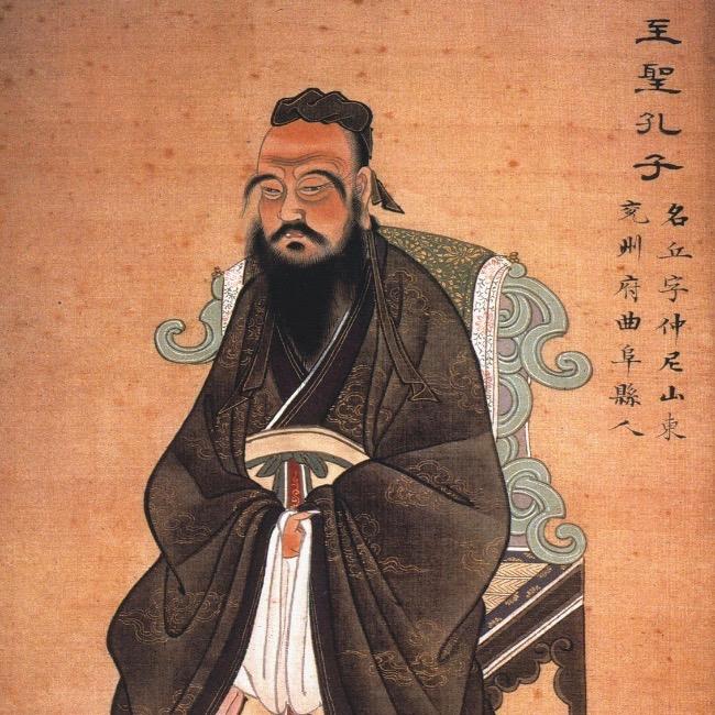 """Résultat de recherche d'images pour """"photo de confucius"""""""