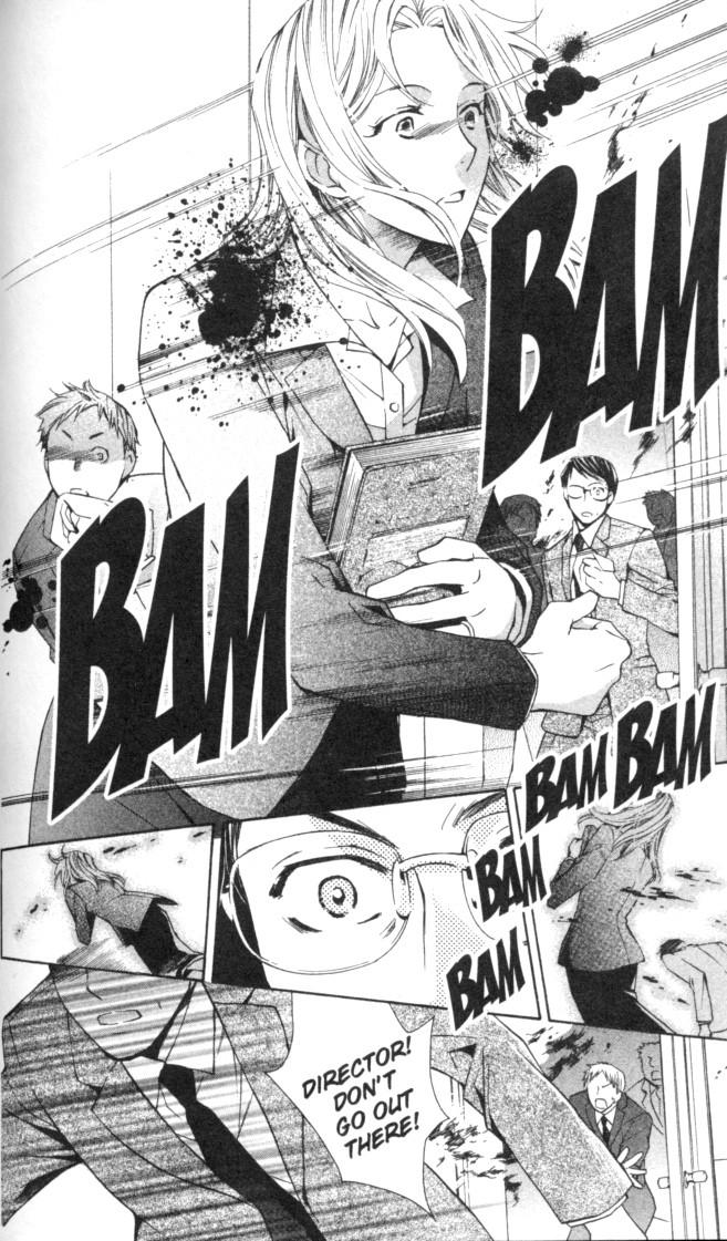 Book'in n°8 - Library Wars de Hiro Arikawa PlancheA_222188