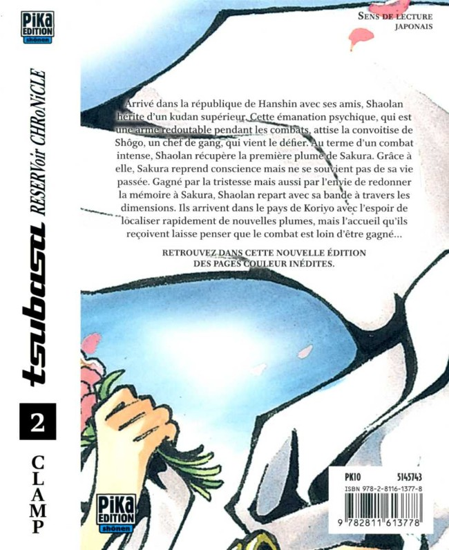 RESERVoir CHRoNiCLE -INT02- Volume Double 2