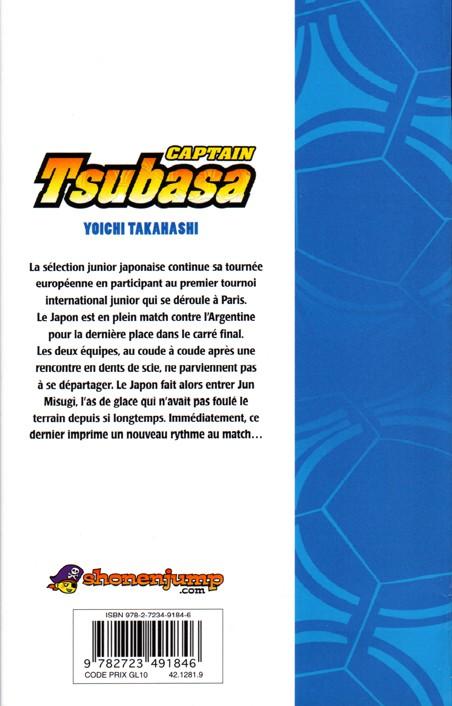 Verso de Captain Tsubasa (Olive & Tom) -31a- Japon VS France :