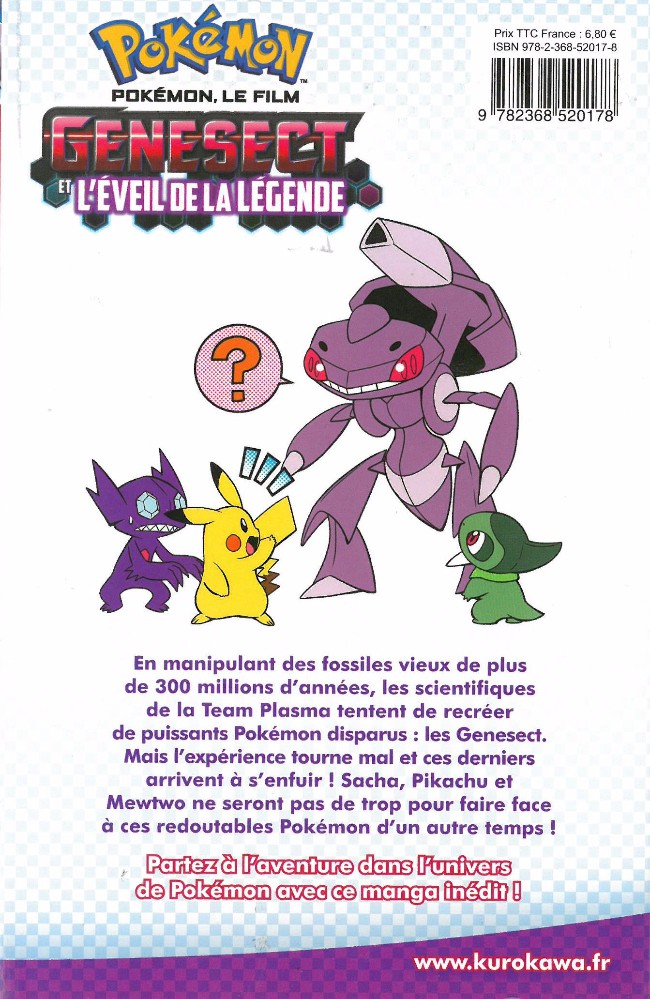 LEGENDE FILM DE LA POKEMON GENESECT TÉLÉCHARGER LE LEVEIL