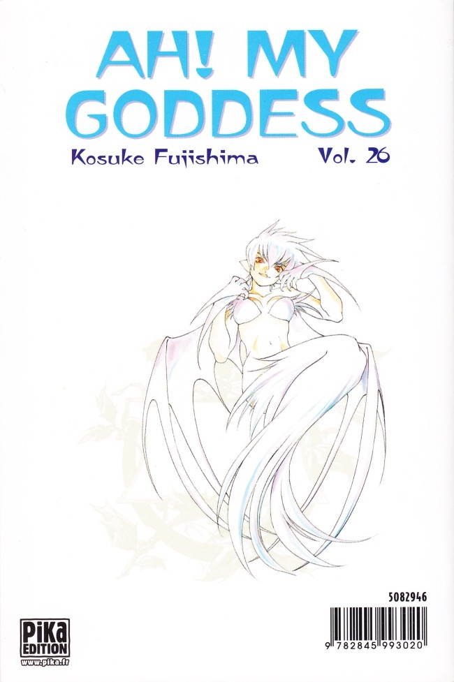 ah my goddess tome 01