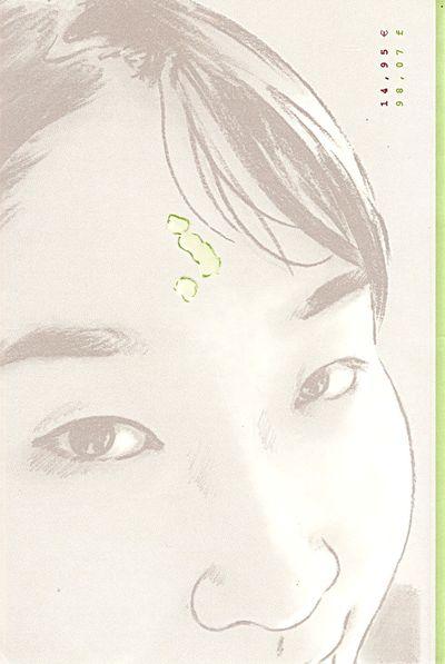 L datant de Kim Do yeon